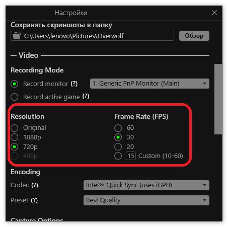 качество отснятых видеороликов