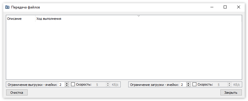 передача файлов в TeamSpeak