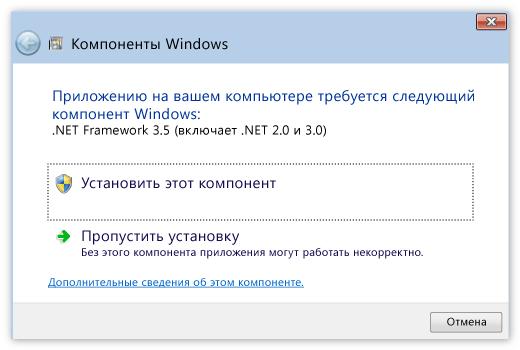 платформа NET Framework 3.5