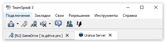 работа с несколькими серверами