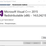 TeamSpeak запуск программы невозможен api-ms-wi