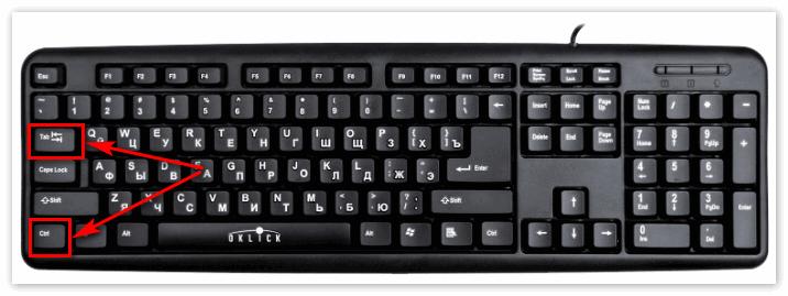 CTRL + TAB – изменение громкости речи
