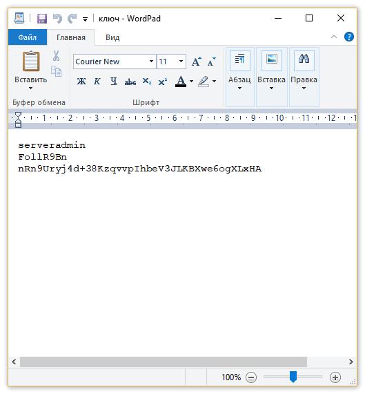 Данные для входа на сервер в Тим Спик 3