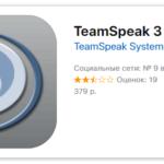 Как сделать свой бесплатный канал в TeamSpeak 3