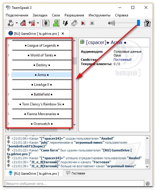 На одном сервере могут размещаться сотни каналов