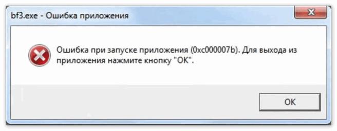 TeamSpeak не открывается