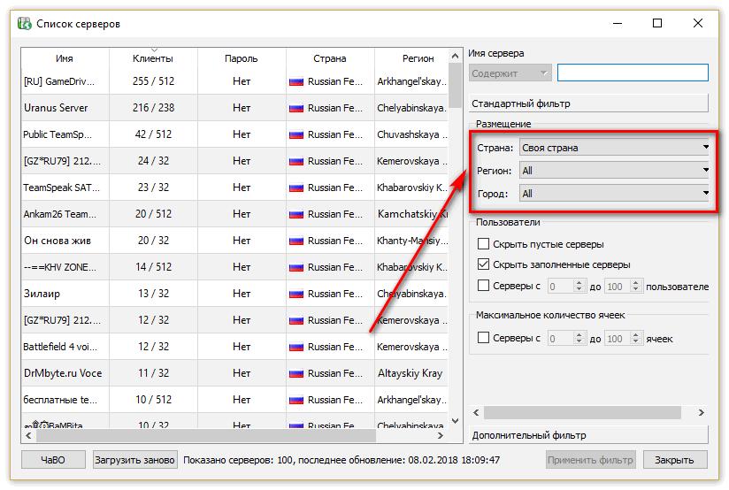 Выбор страны сервера в ТС