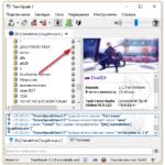 Посмотреть все версии программы TeamSpeak