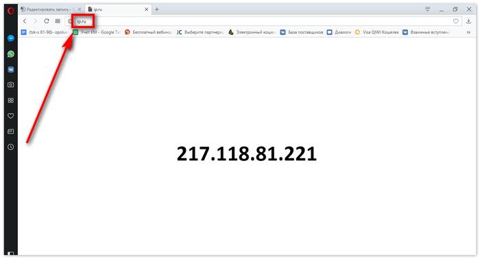 Сайт ip.ru