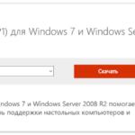 Не запускается TeamSpeak на Windows 7