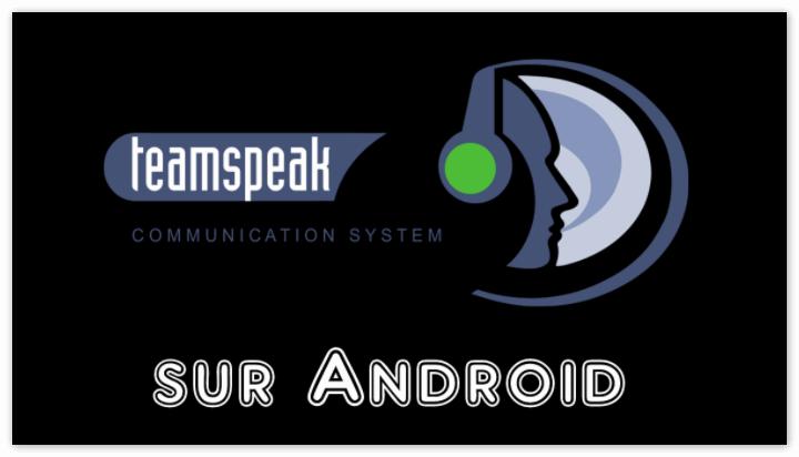 TeamSpeak на андроид