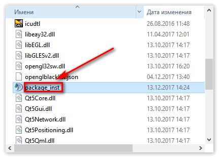 Выполните запуск плагина с помощью основной директории ТимСпик3