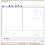 Скачать TeamSpeak русская версия для Windows 7
